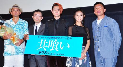 菅田将暉、『共喰い』は「転機」 監督も「目を背けたくなるくらい美しい」と絶賛