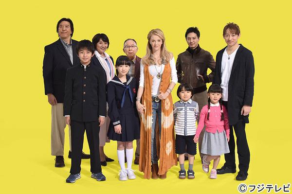 プロレスラー・高山善廣、金髪を黒くして初連ドラレギュラー出演「OUR HOUSE」 5枚目の写真・画像