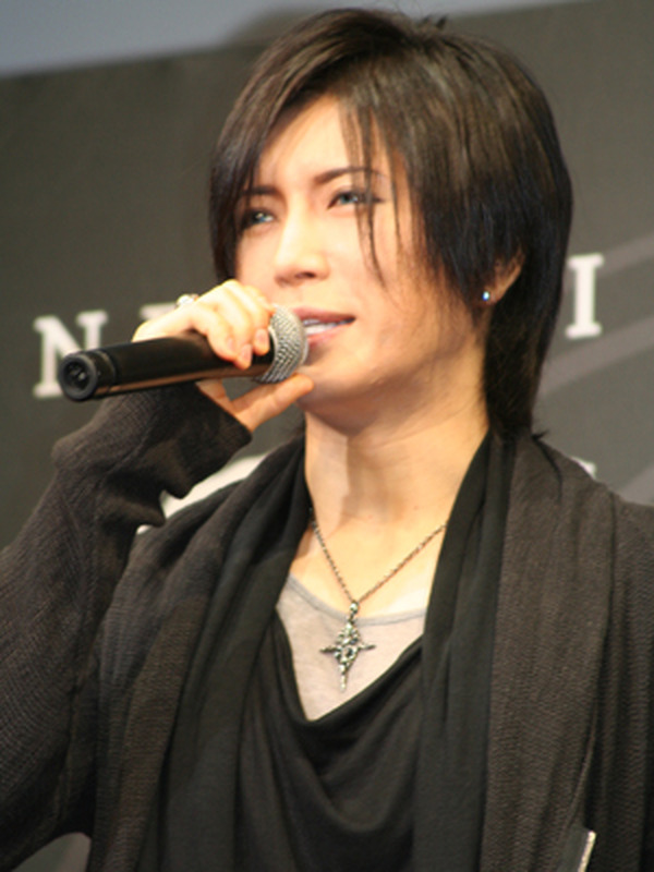 GACKT初舞台眠狂四郎に南野陽子、嶋田久作ら出演 3枚目の写真・画像