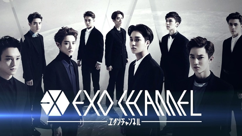 「EXO CHANNEL」