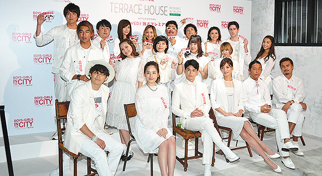 「TERRACE HOUSE BOYS & GIRLS IN THE CITY」イベント
