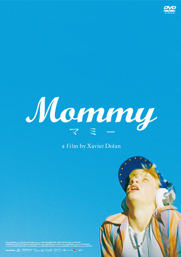 『Mommy/マミー』 - (C) 2014 une filiale de Metafilms inc.