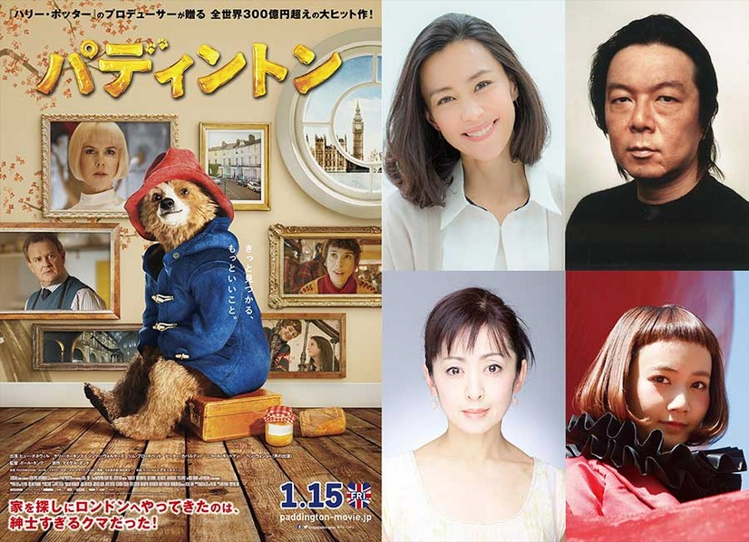 『パディントン』 (C)2014 STUDIOCANAL S.A.  TF1 FILMS PRODUCTION S.A.S Paddington Bear, Paddington AND PB are trademarks of Paddington and Company Limited