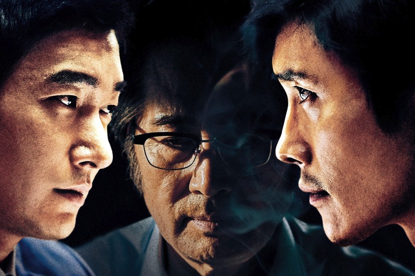 (拡大)『インサイダーズ/内部者たち』 (C)2015 SHOWBOX AND INSIDE MEN, LLC. ALL RIGHTS RESERVED