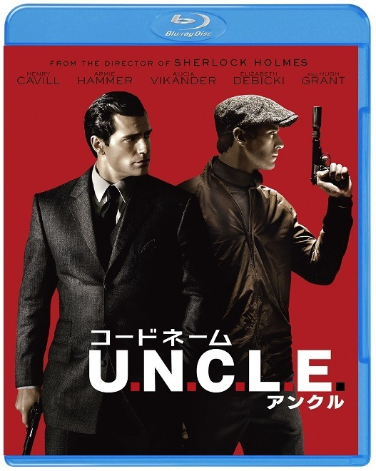 『コードネーム U.N.C.L.E.』ブルーレイ&DVD セット (C)2014 WARNER BROS. ENTERTAINMENT INC. AND RATPAC-DUNE ENTERTAINMENT LLC ALL RIGHTS RESERVED