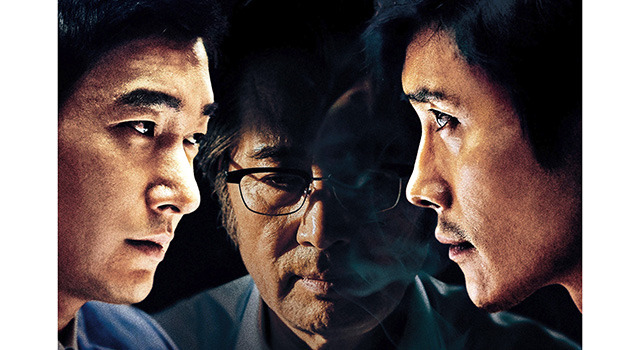 『インサイダーズ/内部者たち』 (C)2015 SHOWBOX AND INSIDE MEN, LLC. ALL RIGHTS RESERVED