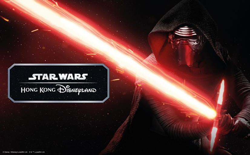 (C) Disney (C) Disney/Lucasfilm Ltd. (C) & TM Lucasfilm Ltd.