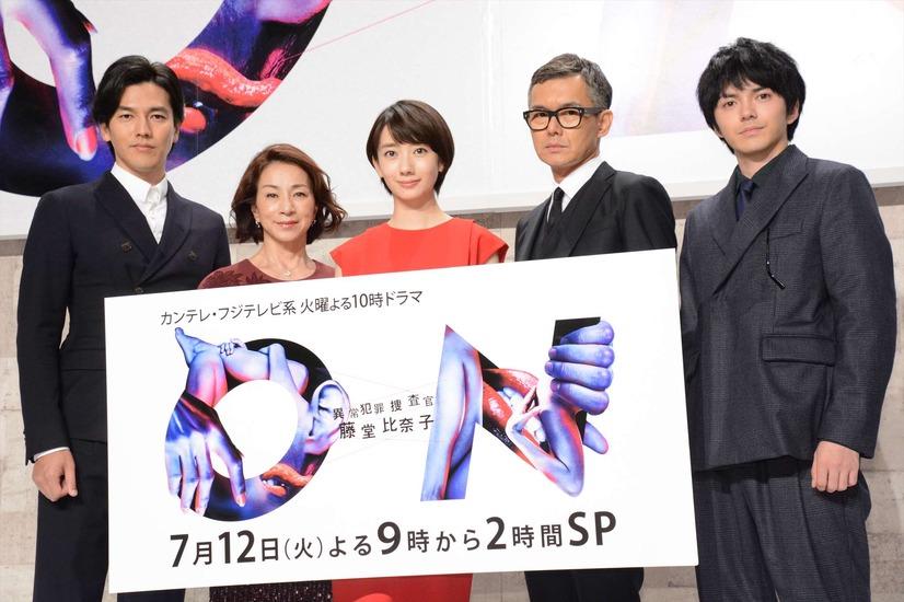 ON 異常犯罪捜査官・藤堂比奈子の画像 p1_30