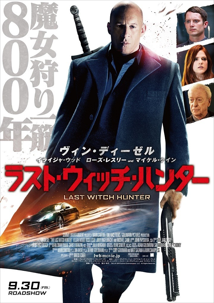 『ラスト・ウィッチ・ハンター』 TM & (C) 2016 Summit Entertainment, LLC. All Rights Reserved.
