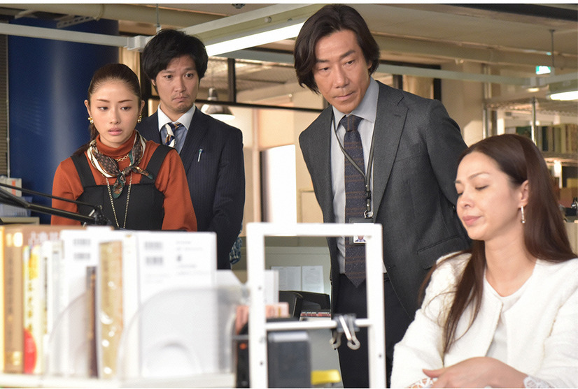 「地味にスゴイ! 校閲ガール・河野悦子第5話」的圖片搜尋結果