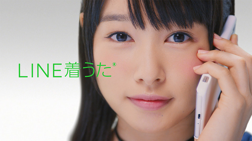 桜井日奈子/「LINE 着うた(R)」スペシャルムービー