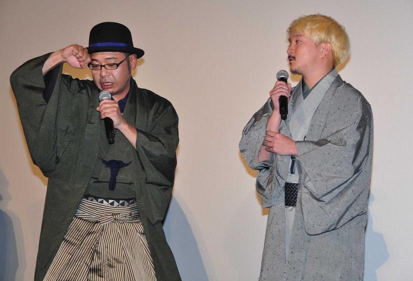 田口浩正の画像 p1_24