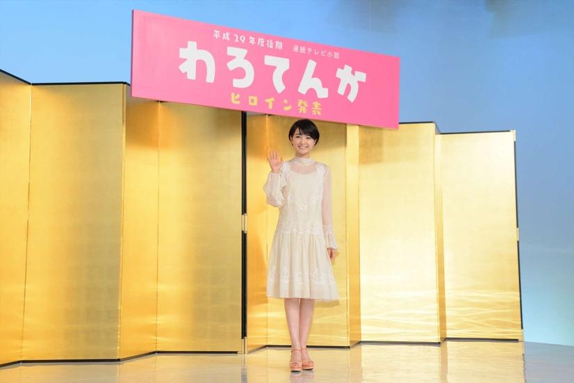 葵わかな/「わろてんか」連続テレビ小説ヒロイン発... 【画像】葵わかな、朝ドラ「わろてんか」ヒ