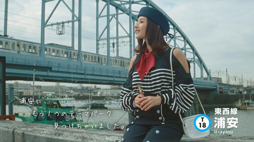 東京メトロ新CMの舞台は「浦安」です!石原さと …
