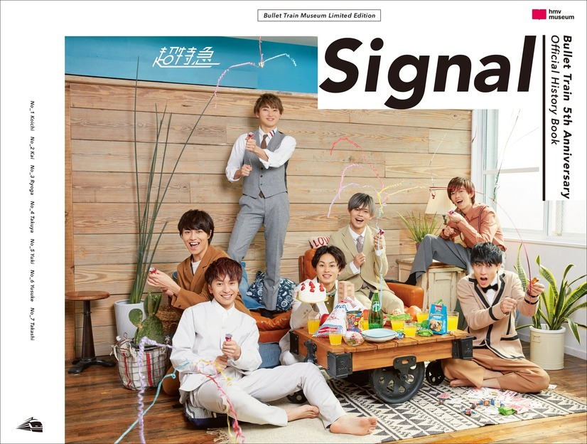 「Bullet Train 5th Anniversary Official History Book 『Signal』」hmv museum限定アナザーカバー