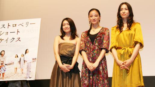 中村優子の画像 p1_3