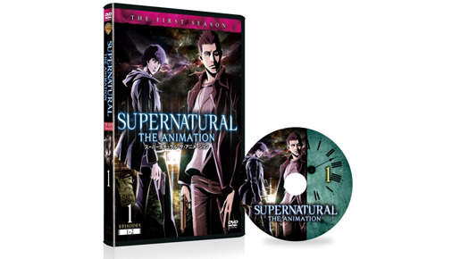 「SUPERNATURAL:THE ANIMATION」  -(C) 2010 Warner Bros. Entertainment Inc. All rights reserved.