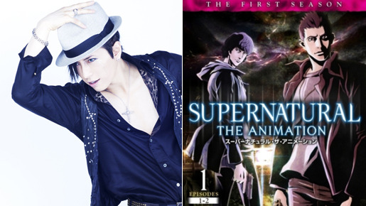 「SUPERNATURAL:THE ANIMATION」 -(C)  2010 Warner Bros. Entertainment Inc.All Rights Reserved.
