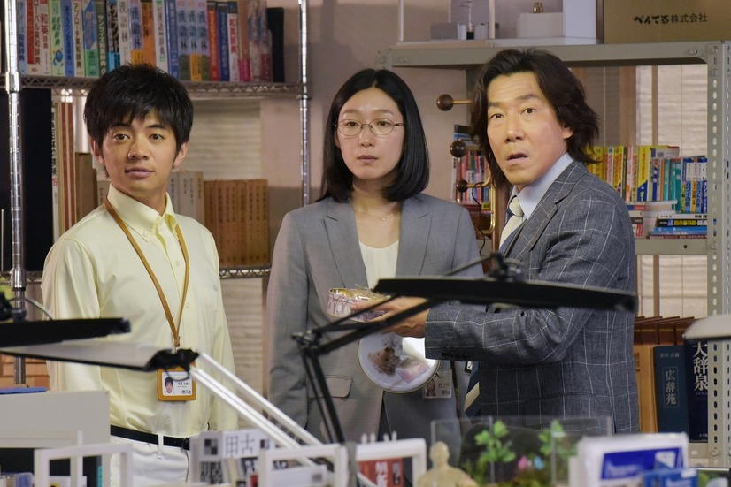 キスシーン 校閲 ガール 菅田 将 暉 石原 さとみ