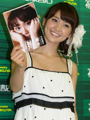 写真集の大島優子