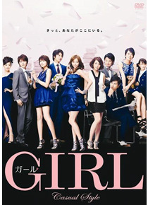 "『ガール』 -(C)  2012""GIRL""Movie Project"