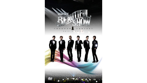 「BEAST BEAUTIFUL SHOW YOKOHAMA CONCERT」 -(C) 2012 SBS VIACOM LIMITED & CUBE ENTERTAINMENT, INC. ALL RIGHTS RESERVED.