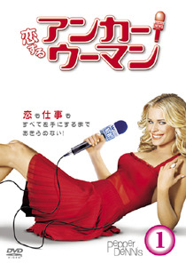 「恋するアンカーウーマン」 -(C)2007 Twentieth Century Fox Home Entertainment LLC. All Rights Reserved.