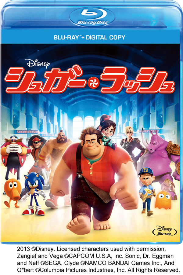 『シュガー・ラッシュ』/2013 (C) Disney. Licensed characters used with permission. Zangief and Vega (C) CAPCOM U.S.A, Inc. Sonic, Dr. Eggman and Neff (C) SEGA, Clyde (C) NAMCO BANDAI Games Inc., And Q*bert (C) Columbia Pictures Industries, Inc. All Rights Reserved.