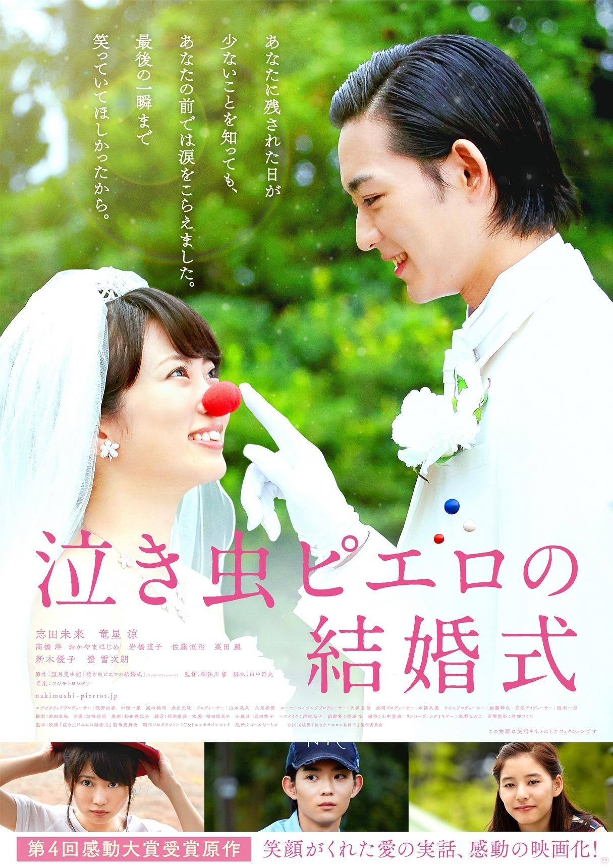 結婚式 ゾンビ 映画
