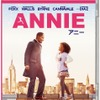 『ANNIE/アニー』ブルーレイジャケット -(C) TM & (c) 2014 TCA. c 2014 CPII.  All Rights Reserved.