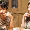 『at Home』-(C)映画『at Home』製作委員会