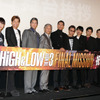 『HiGH&LOW THE MOVIE 3/FINAL MISSION』の初日舞台挨拶