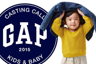 「GapKids & babyGap」主催のモデルコンテスト、世界5か国で同時ローンチ! 日本初、一般投票も実施