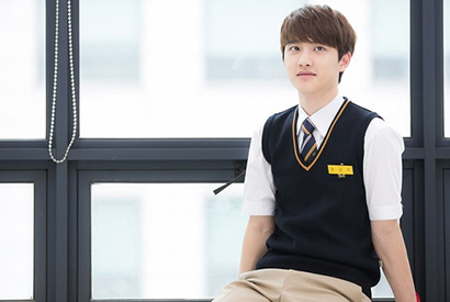 D.O「EXO」扮する高校生ハン・ガンウ/ 「大丈夫、愛だ」(C)CJ E&M Corporation and GT Entertainment, all rights reserved