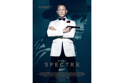 『007 スペクター』本ポスター-(C) SPECTRE (C) 2015 Metro-Goldwyn-Mayer Studios Inc., Danjaq, LLC and Columbia Pictures Industries, Inc. All rights reserved