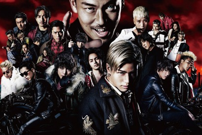 『HiGH&LOW THE MOVIE』(C)2016「HiGH&LOW」製作委員会