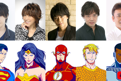 『DCスーパーヒーローズvs鷹の爪団』(C) Warner Bros. Japan and DLE. DC characters and elements (C) & TM DC Comics. Eagle Talon characters and elements (C) & TM DLE. All Rights Reserved.