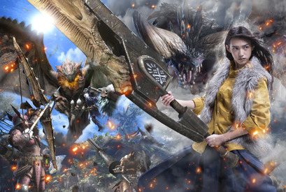 「モンスターハンター・ザ・リアル」(C) CAPCOM CO., LTD. ALL RIGHTS RESERVED. (C)&(R) Universal Studios. All rights reserved.