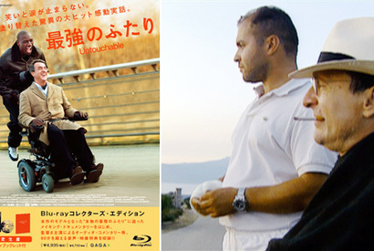『最強のふたり』 -(C) 2011 SPLENDIDO/GAUMONT/TF1 FILMS PRODUCTION/TEN FILMS/CHAOCORP