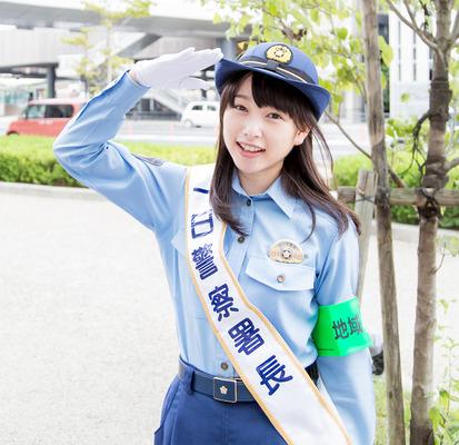 一日警察署長
