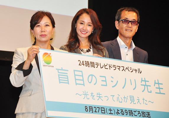 NEWS加藤シゲアキ、「NEWSも解散...