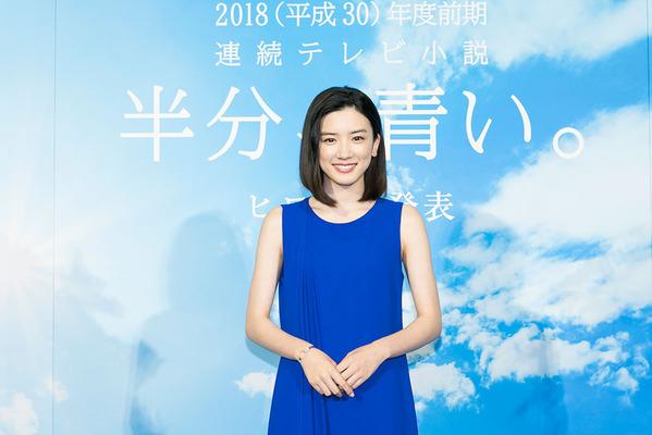 永野芽郁、第98作目の朝ドラヒロインに! 北川悦吏子脚本「半分、青い。」
