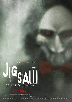ジグソウの画像 p1_32