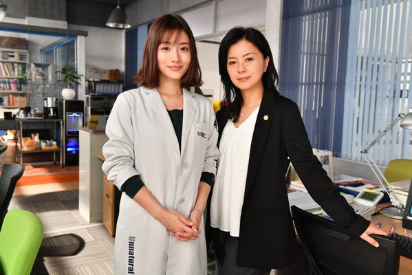 薬師丸ひろ子、石原さとみと母娘役で初共演! 「アンナチュラル」