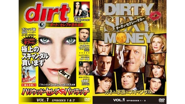 「dirt/ダート:セレブが恐れる女」 -(C) Buena Vista Home Entertainment, Inc., ABC Studios and Bluebush Productions, LLC.  「Dirty Sexy Money/ダーティ・セクシー・マネー」 -(C) ABC Studios.