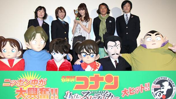 名探偵コナン (アニメ)の画像 p1_17