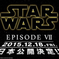 『スター・ウォーズ/エピソード7』(原題) -(C) Lucasfilm Ltd. & TM. All Rights Reserved