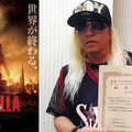 『GODZILLA』オフィシャル・サポーターに就任したDJ KOO/『GODZILLA ゴジラ』-(C) 2014 WARNER BROS. ENTERTAINMENT INC. & LEGENDARY PICTURES PRODUCTIONS LLC