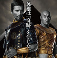 『エクソダス:神と王』ポスタービジュアル (C) 2014 Twentieth Century Fox Film Corporation All Rights Reserved.