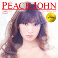 「PEACH JOHN 2014 Winter vol.91」